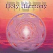 Holy Harmony - Jonathan Goldman with Sarah Benson